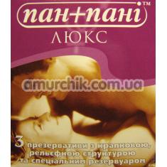 struktura-prezervativa