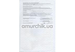 Сертификат качества №23-2