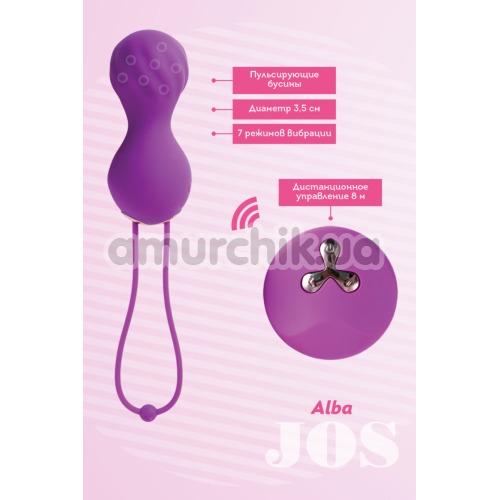 Вагинальные шарики с вибрацией JOS Alba, фиолетовые