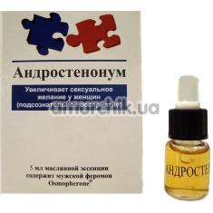 Концентрат феромонов Андростенонум для мужчин 5 мл - Фото №1