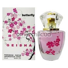 Туалетная вода с феромонами Geisha Butterfly (Гейша Баттерфлай)- реплика E.Arden - Provocative Women, 50 ml для женщин - Фото №1