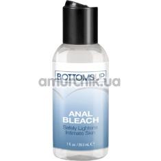 Анальный гель с отбеливающим эффектом Bottoms Up Anal Bleach, 29.5 мл - Фото №1