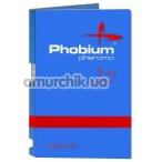Туалетная вода с феромонами Phobium Pheromo v 2.0 For Men для мужчин, 1 мл - Фото №1