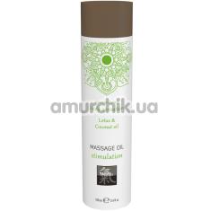 Массажное масло Shiatsu Body Oil Harmonizing Lotus & Coconut - лотос и кокос, 100 мл - Фото №1