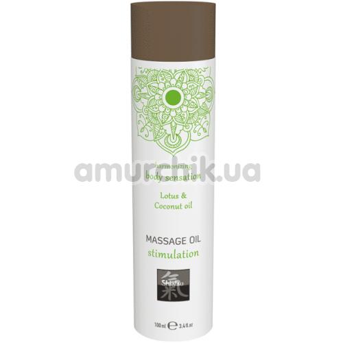 Массажное масло Shiatsu Body Oil Harmonizing Lotus & Coconut - лотос и кокос, 100 мл