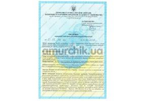 Сертификат качества №23-5