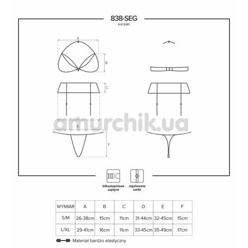 Комплект Obsessive 838-SEG-3 красный: бюстгальтер + трусики-стринги + пояс для чулок