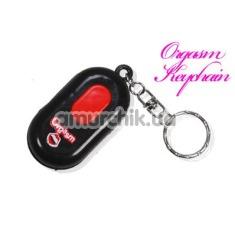 Брелок Sexy Orgasm Keychain - Фото №1
