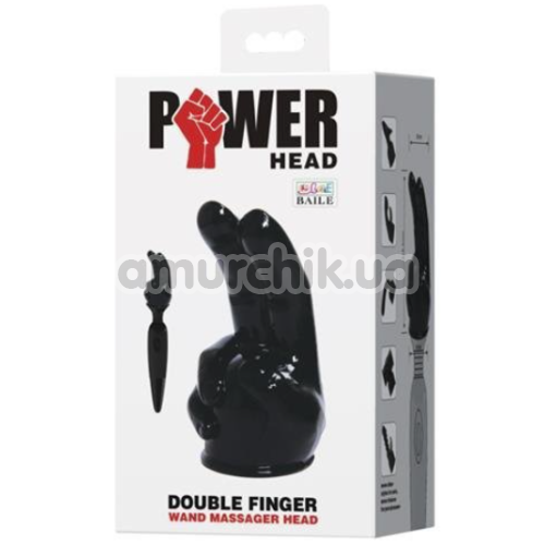 Насадка для вибромассажеров Power Head Double Finger Wand Massager Head, черная