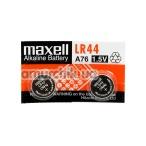 Батарейки Maxell LR44 Alkaline Battery, 2 шт - Фото №1