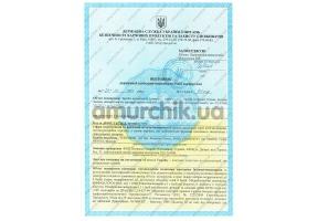 Сертификат качества №24-1