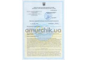 Сертификат качества №21-1