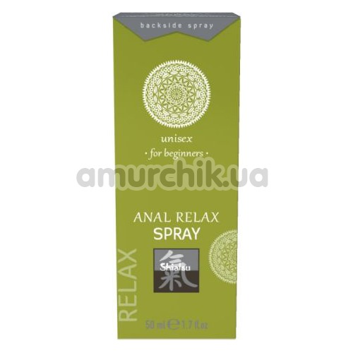 Анальный спрей Shiatsu Unisex Anal Relax Spray For Beginners, 50 мл - Фото №1