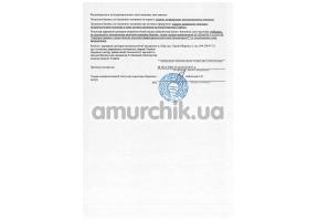 Сертификат качества №27-2