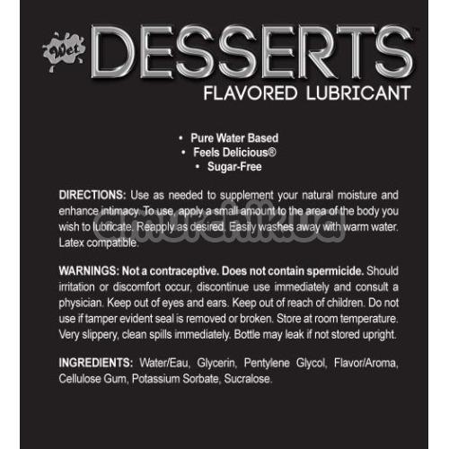 Оральный лубрикант Wet Desserts Whipped Cream, 10 мл