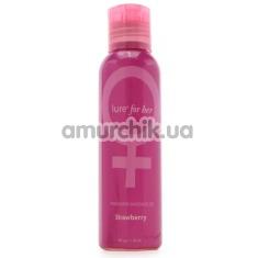 Массажное масло с феромонами Lure для женщин - клубника, 118 мл