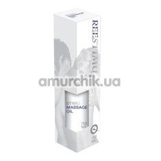 Массажное масло REE Stimu Massage Oil, 150 мл - Фото №1