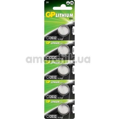 Батарейки GP CR 2032, 1 шт