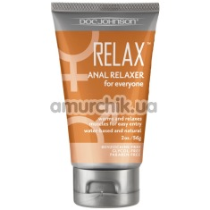 Анальный гель с расслабляющим эффектом Relax Anal Relaxer, 56 мл - Фото №1