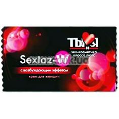 Возбуждающий крем для женщин Sextaz-W, 1.5 мл - Фото №1