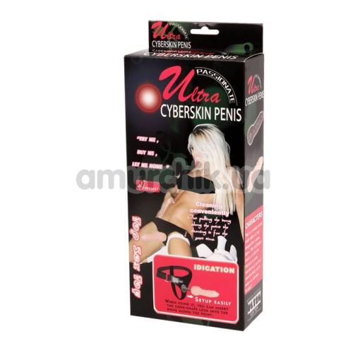 Страпон Ultra Passionate Cyberskin Penis 022018, телесный