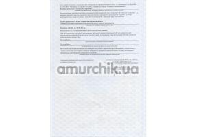 Сертификат качества №21-2