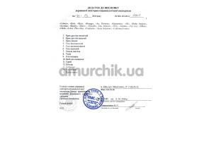 Сертификат качества №12-3