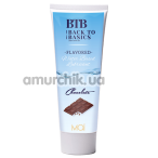 Лубрикант Back To Basics Water Based Lubricant Chocolate, 75 мл - Фото №1