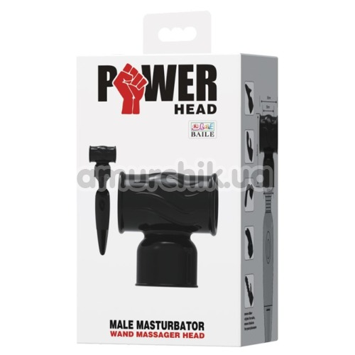 Насадка для вибромассажеров Power Head Male Masturbator Wand Massager Head, черная