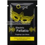 Блеск для губ с эффектом вибрации Orgie Electric Fellatio, 2 мл - Фото №1