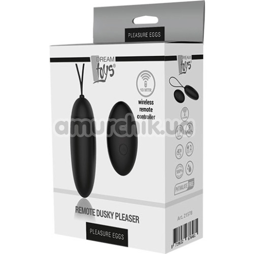 Виброяйцо Pleasure Eggs Remote Dusky Pleasure, черное