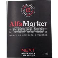 Эссенция феромона AlfaMarker, 1 мл для мужчин - Фото №1