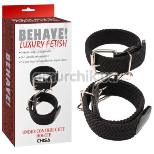 Наручники Behave Luxury Fetish Under Control Cuff Hogtie, черные