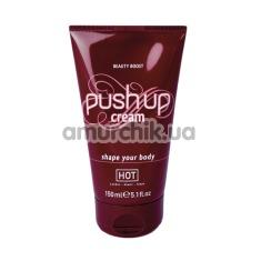 Крем для увеличения груди Push Up! Cream Beauty Boost, 150 мл
