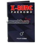 Туалетная вода с феромонами X-Rune Pheromo, 1 мл для мужчин - Фото №1