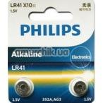 Батарейки Philips Alkaline LR41 (AG3), 2 шт - Фото №1