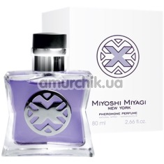 Духи с феромонами Miyoshi Miyagi New York для женщин, 80 мл - Фото №1