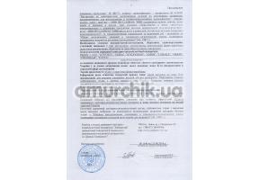 Сертификат качества №1-2