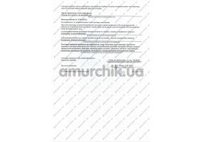 Сертификат качества №6-2