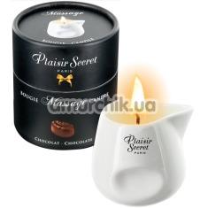 Массажная свеча Plaisir Secret Paris Bougie Massage Candle Chocolate - шоколад, 80 мл