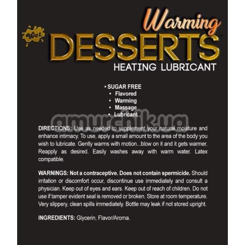 Лубрикант с согревающим эффектом Wet Warming Desserts Slow Baked Hazelnut Souffle - суфле и лесной орех, 30 мл