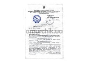 Сертификат качества №12-1