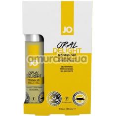 Оральный лубрикант JO Oral Delight с охлаждающим эффектом - ваниль, 30 мл - Фото №1