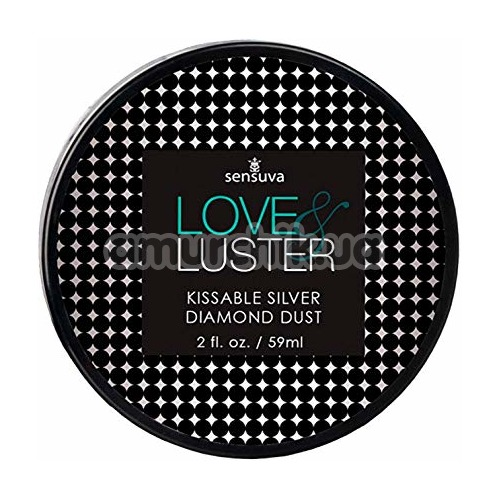 Пудра для тела Sensuva Love & Luster Kissable Silver Diamond Dust, 59 мл