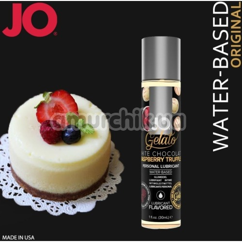 Оральный лубрикант JO Gelato White Chocolate Raspberry Truffle - малиновый трюфель с белым шоколадом, 30 мл