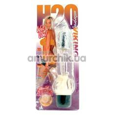Вибратор H2O Wet Vibe Viking прозрачный