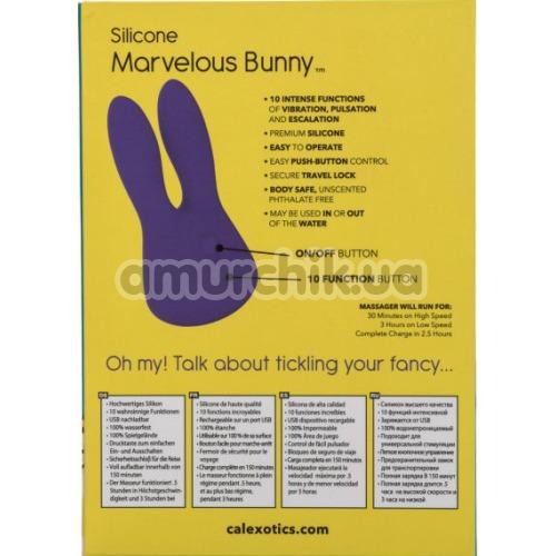 Клиторальный вибратор Silicone Marvelous Bunny, фиолетовый