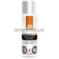 Анальный лубрикант JO Anal Premium Warming на силиконовой основе - согревающий эффект, 60 мл - Фото №1