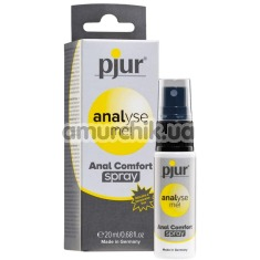 Анальный спрей Pjur Analyse Me Anal Comfort Spray, 20 мл - Фото №1