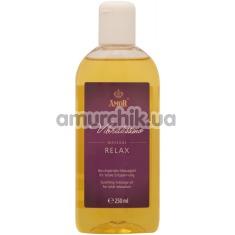 Массажное масло Vibratissimo Massage Relax, 250 мл